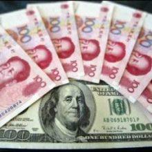 Китай взял курс на укрепление юаня