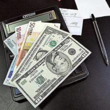 Курс доллара и иены снижается