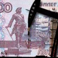 Рубль дешевеет вместе с нефтью