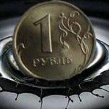 Рубль продолжает уверенно расти