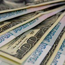 Рубль укрепляется к бивалютной корзине