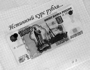 Валютный курс представляет собой