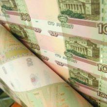 Рубль начинает укрепляться
