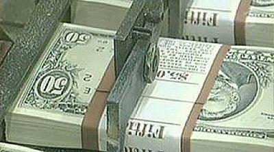 Средневзвешенный курс валют