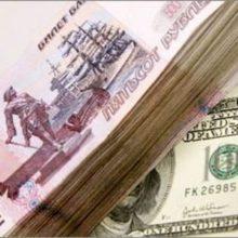 Укрепление российской валюты