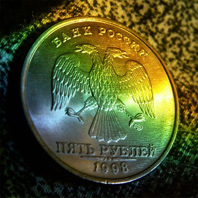 Банки старого оскола курсы валют