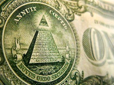 Курс обмена евро на рубли