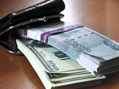 Курс валют москва на завтра