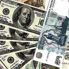 На открытии торгов в пятницу рубль ослаб к евро на 11 копеек, к доллару — на 8