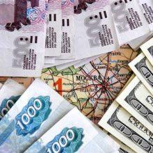 В четверг доллар укрепился к рублю на 3 копейки — до 28.41 руб
