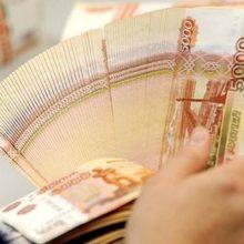 Курс рубля против доллара и бивалютной корзины перешел от роста к снижению