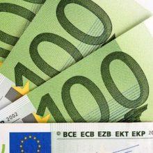Заседание Европейского центробанка вызвало падение курса евро