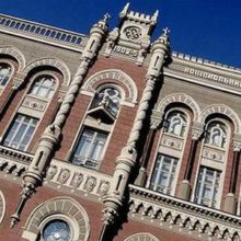 Валютные ограничения украинского Нацбанка поддержал МВФ