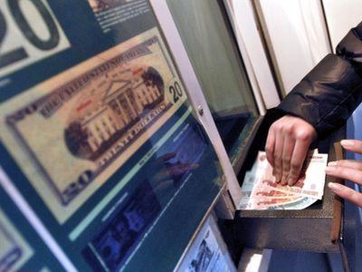 Долгосрочный прогноз поведения курса российского рубля