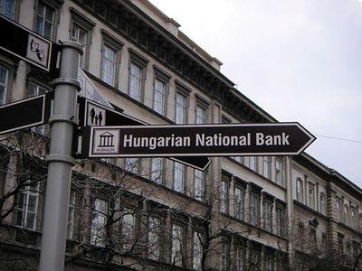 ЦБ Венгрии