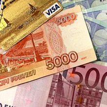 Рубль и евро по отношению к американскому доллару консолидируются вблизи ключевых уровней сопротивления