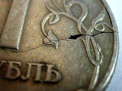 Треснувший рубль