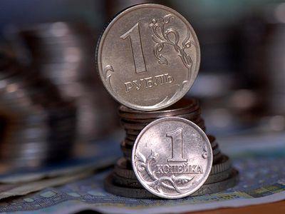 1 рубль и 1 копейка