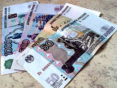 50, 100, 500 и 1000 рублей