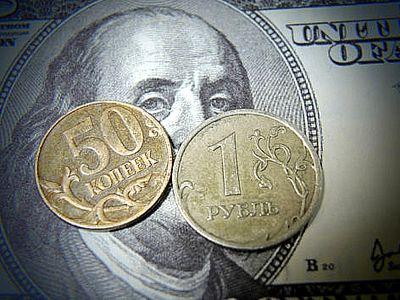 Доллар и 1.5 рубля