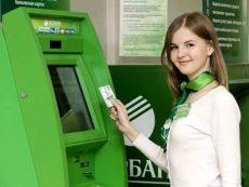 Оформить депозит через терминал или банкомат: процедура открытия, преимущества и недостатки