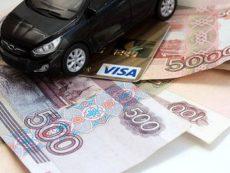 Государственная программа льготного автокредитования: правила, условия, итоги