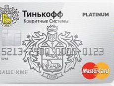 Обзор наиболее выгодных кредитных карт на российском рынке