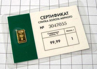 Слиток золота - 1 грамм