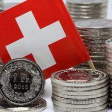 Открыть депозит в швейцарских франках