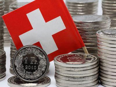 Депозит в швейцарских франках