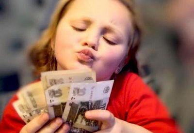 Можно ли поощрять ребенка деньгами