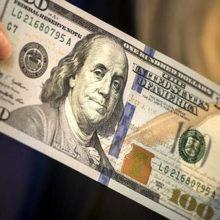 В обращении появилась новая «синяя» стодолларовая купюра