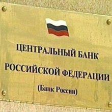 Валютные регуляторы «раскачивают» курс рубля