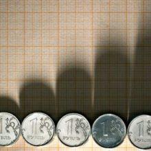 Куда вложить деньги этой осенью: вклад с дифференцированной ставкой — есть ли выгода?