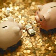5 причин открыть депозит в банке