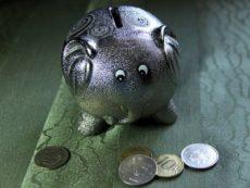 Самые выгодные краткосрочные вклады в российских рублях этой осенью в банках Москвы