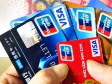 Платежная система China UnionPay в России