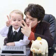 Детские вопросы на недетскую тему, или Деньги, деньги, деньги