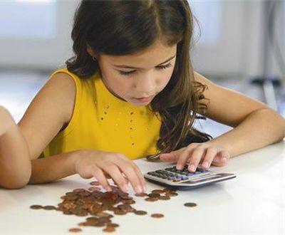 Плата детям за учебу