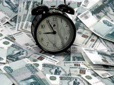 Что делать заемщику при возникновении просрочки по кредиту