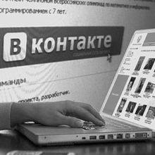 Социальные сети на службе у кредитных инспекторов