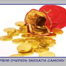 7 принципов контроля бюджета от древних вавилонян