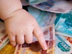 Как оформить вклад несовершеннолетнему ребенку