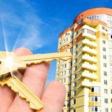Как получить кредит на квартиру в новостройке