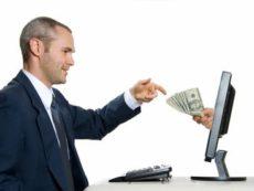 Онлайн кредит — это удобно