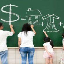 Основные принципы ведения и планирования семейного бюджета