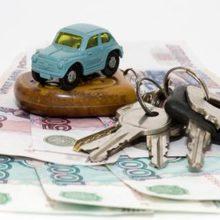 Что случится с льготным автокредитованием в новом 2014 году?