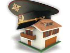 Ипотека для военнослужащих: ставки и другие условия