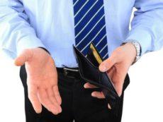 Есть ли шансы у безработного получить банковский кредит?