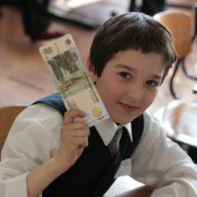 Карманные деньги: как научить школьника распоряжаться личными финансами